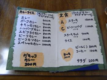 20100911_03.jpg