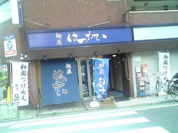hatugai01.jpg