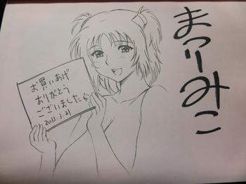 sainbon_01.jpg